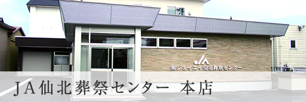 about_menu_01