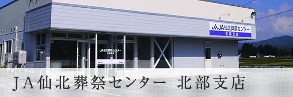 about_menu_02