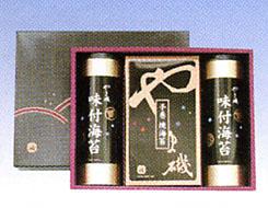 s_gift3