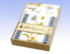 s_gift4