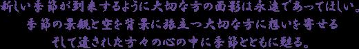 catchcopy_004